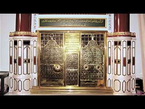 Hamd And Naat video