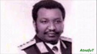 "Wegayehu Ddeginetu - Bayew Bayew ""ባየው ባየው"" (Amharic)"