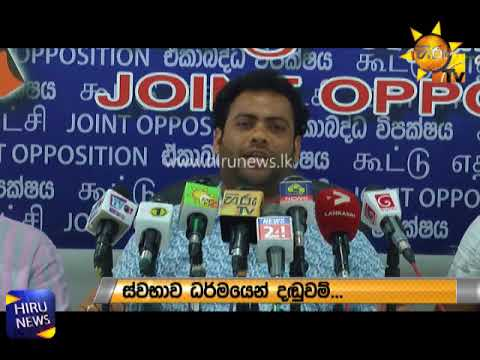 the jvp is functioni|eng