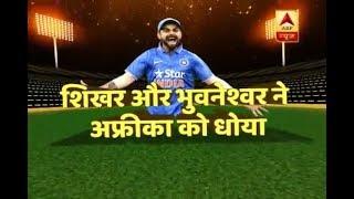 India Vs South Africa T20: Meet the HERO of India's win; Bhuvneshwar Kumar creates RECORD