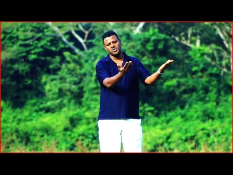 **NEW**Oromo/Oromia Music (2016) Biruk Tesfaye - Shurrubbeekoo