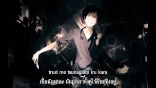 Trust Me Yuya Matsushita Subthai Ed Durarara