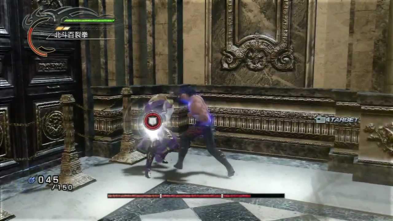 Rage Gameplay Ps3 Star Ken's Rage Gameplay