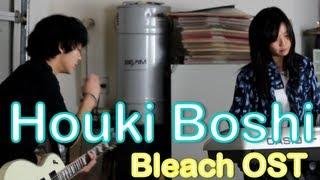 Watch Younha Houki Boshi video