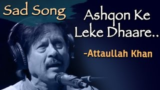 Ashqon Ke Leke Dhaare | Attaullah Khan Sad Songs | Dard Bhare Geet