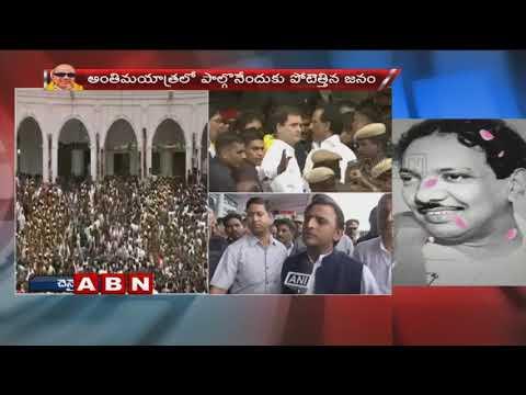 Samajwadi Party President Akhilesh Yadav Pays Tribute to Karunanidhi