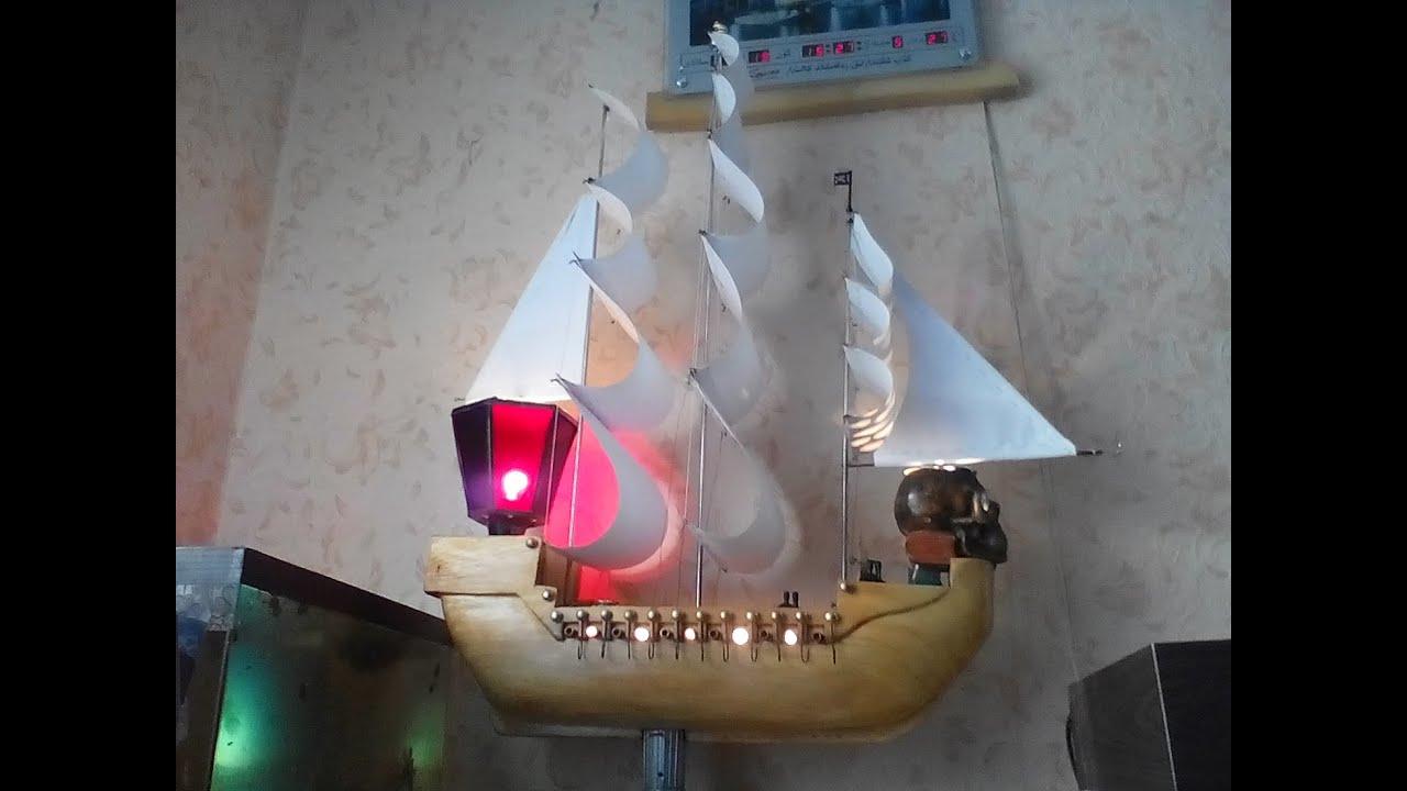 Как сделать кораблик своими руками? 7 Способов 74