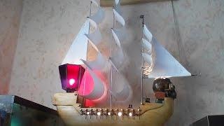 Кораблик как сделать возврат