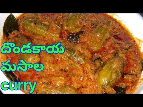Gutti Dondakaya-Dondakaya masala curry-Tindora masala curry-దొండకాయ మసాల కర్రీ