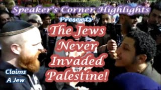 Video: Why did the Jews invade Palestine? - Shamsi vs Jonathon