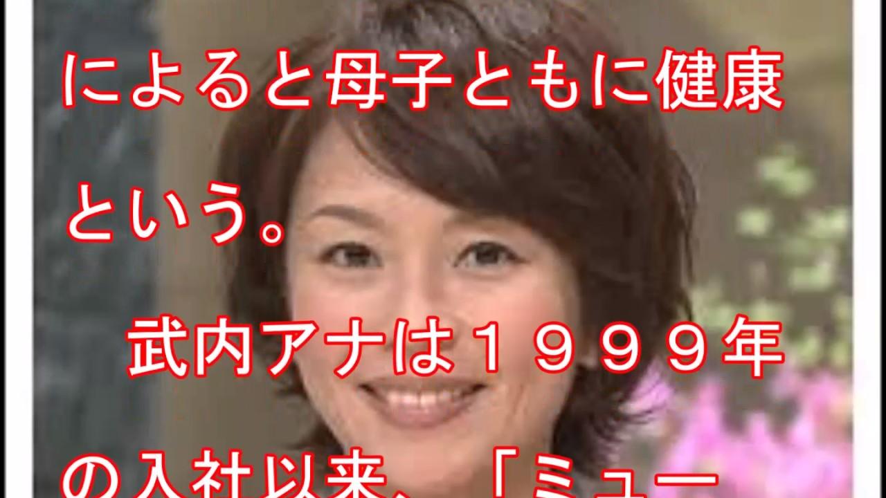 武内絵美の画像 p1_27