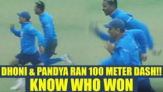 MS Dhoni and Hardik Pandya ran for 100 meters and the result will surprise all Oneindia News