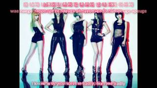 Watch 4minute Badly video