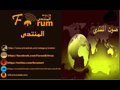 Erimedrek: Radio Program - Arabic, Saterday 30 April 2016