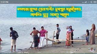 musapur sea beach song