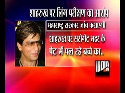 Shahrukh Khan in trouble over sex determination of his unborn child