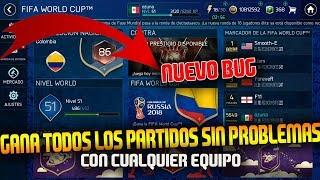 EL INCREIBLE NUEVO BUG DE FIFA MOBILE!!! GANA TODOS LOS PARTIDOS!!! FIFA MOBILE WORLD CUP