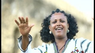 Emebet Negasi - Zoma New - (Official Music Video) - New Ethiopian Music 2015