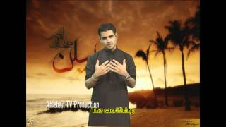 Hussain (as) Hussain (as) - Shabbir and Abbas Tejani 2010/11 *OFFICIAL VIDEO*