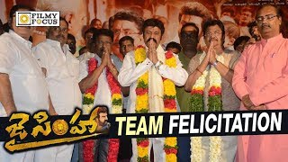 Jai Simha Movie Team Felicitated by Brahmins || Balakrishna, C Kalyan