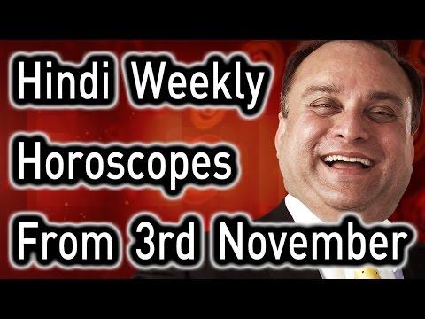 Weekly Horoscope From 3rd November 2014 In Hindi | Prakash Astrologer