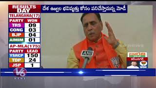Gujarat CM Vijay Rupani Speaks Over BJP Victory In Lok Sabha Results