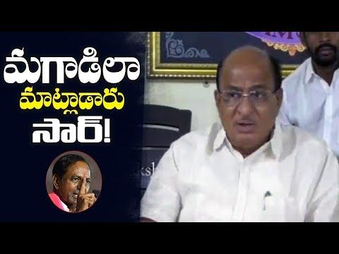 మగాడిలా మాట్లాడారు సార్ |CM KCR return GIFT |CM KCR Live|Telugu Trending
