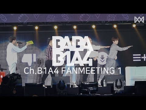 [BABA B1A4 2] EP.45 Ch.B1A4 FANMEETING 1