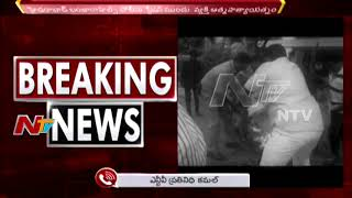 Man Set Himself on Fire In Front Of Jubilee Hills Police Station | NTV