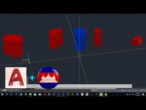 AUTOCAD 3D KHMER TUTORIAL|How to Use ( Union, Subtract and Intersect ) in Auto CAD 2018 | Lesson 04​