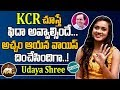 KCR చూస్తే ఫిదా అవ్వాల్సిందే...! | Anchor Udaya Shree Imitate KCR Voice | Anchor Nag | SumanTV