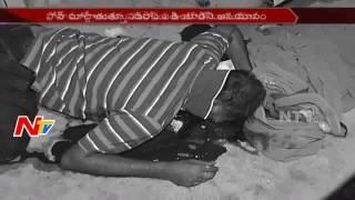 Accident in Basavatarakam Cancer Hospital Guest House || 1 Member Passed Away || NTV