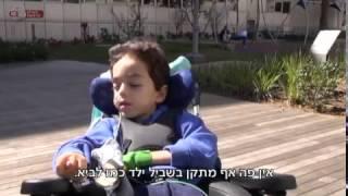 ישראל האכזרית  - משדר מיוחד