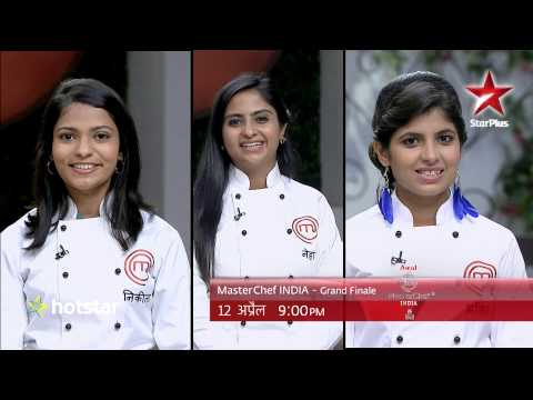 Vote for your favourite MasterChef India 4 finalist!