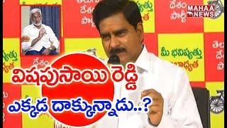 Devineni Uma Strong Counter To YS Jagan andamp; Vijaya Sai Reddy   MAHAA NEWS