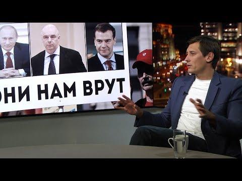 """Навальному - дело за """"клевету"""". А что оппозиция?"""