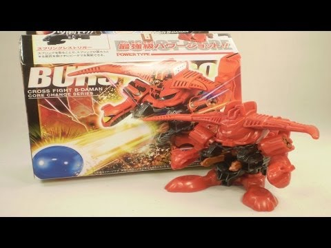 Cross Fight B-Daman Review - CB-41 BURST=BISON