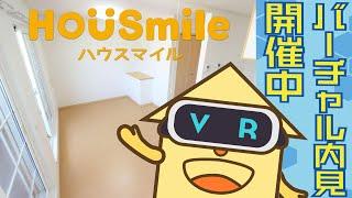 北島田町 アパート 1LDKの動画説明