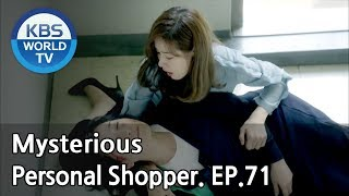 Mysterious Personal Shopper | 인형의 집 EP 71 [SUB : ENG, CHN / 2018.06.11]
