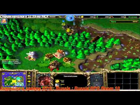 Как создать игру warcraft в гарене
