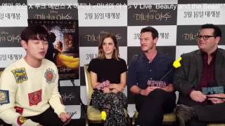 Beauty and the Beast Cast Interview Part 2 - Emma Watson,Luke Evans,Josh Gad via V LIVE(South Korea)