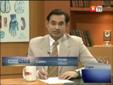 ''Clinic Online'' Topic : OBESITY part-1/4 (20-FEB-13) Health TV