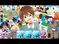【アニメ】そらびび爆笑茶番集2!ww【スマブラSP?】 thumbnail