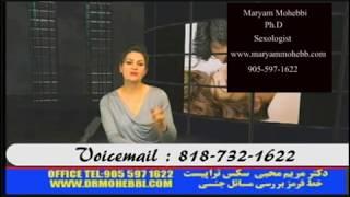 Maryam Mohebbi  داستان آلت جنسی  مرد در سکس