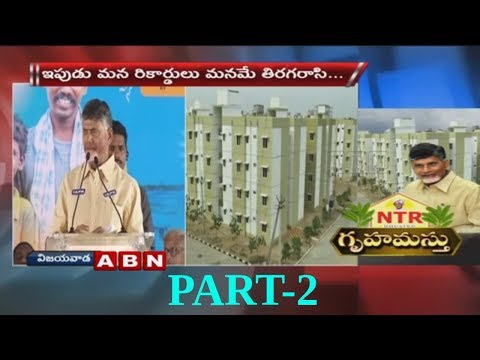 CM Chandrababu Speech at NTR housing scheme Event Launch at Vijayawada | PART 2