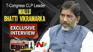 T-Congress CLP Leader Mallu Bhatti Vikramarka Exclusive Interview | Point Blank | NTV