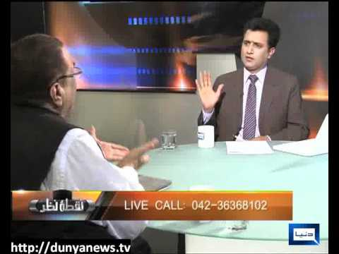 Dunya News-NUQTA-E-NAZAR-30-05-2012