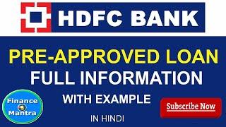 HDFC BANK PREAPPROVED LOAN IN 10 SEC | CAR LOAN | BIKE LOAN | PERSONAL & CREDIT CARD LOAN| #hdfcloan
