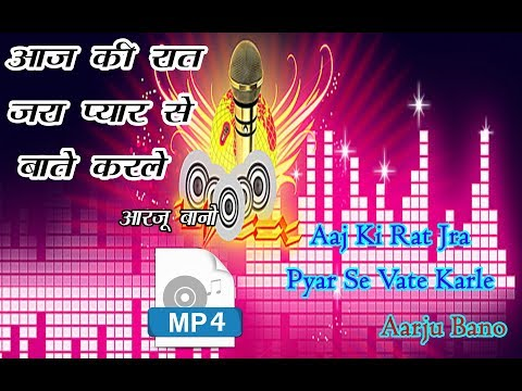 Aaj Ki Raat Jara Pyar Se Bate Karle.  Arzoo Bano  Best Bollywood Sad Songs Very sad