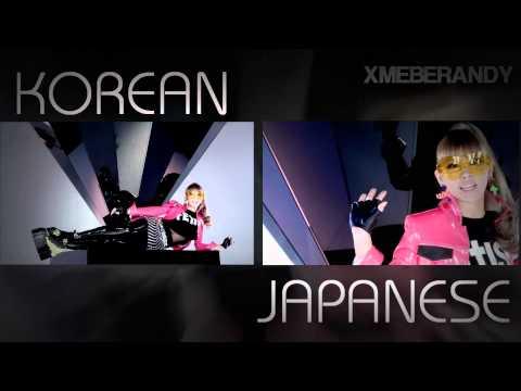 2NE1 - I Am The Best (내가 제일 잘 나가) [KOREAN VS. JAPANESE]